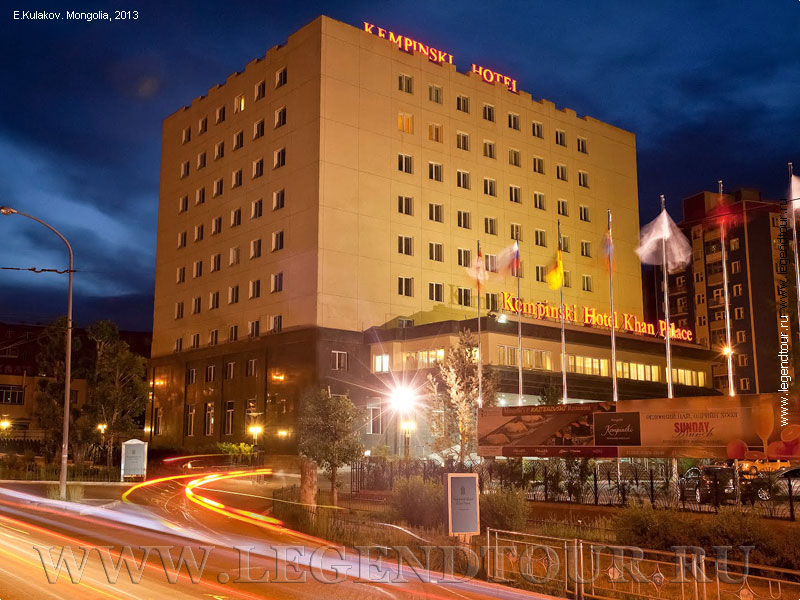 Pictures. Kempinski hotel Khan Palace 4* in Ulaanbaatar. Mongolia.