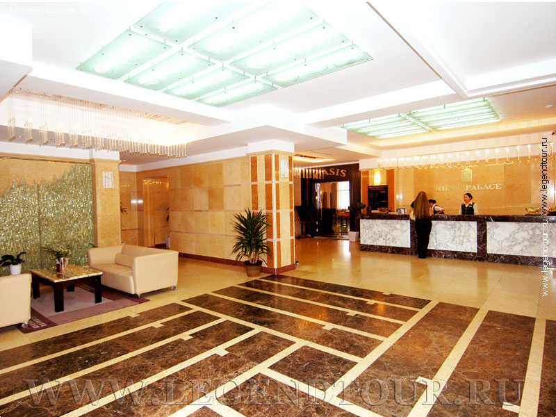 Pictures. Reception. Kempinski hotel Khan Palace 4* in Ulaanbaatar. Mongolia.