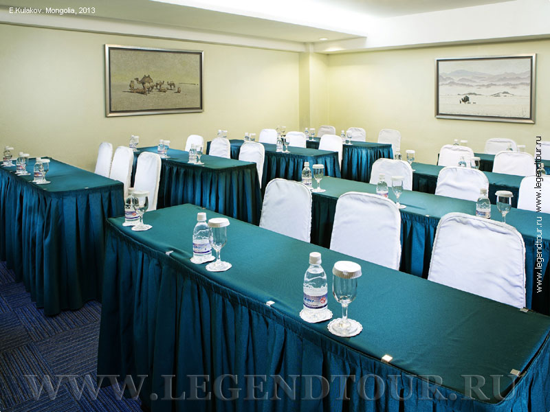 Pictures. Conference room Gobi. Kempinski hotel Khan Palace 4* in Ulaanbaatar. Mongolia.