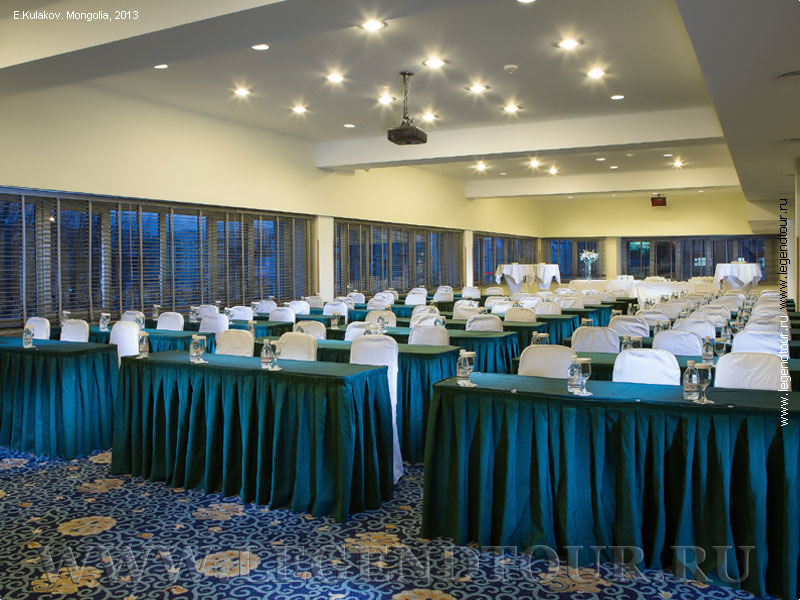 Pictures. Conference room Altay. Kempinski hotel Khan Palace 4* in Ulaanbaatar. Mongolia.